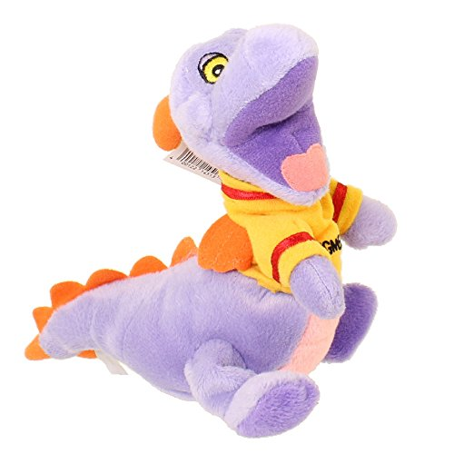 Disney Bean Bag Plush - FIGMENT (Journey Into Imagination) (10 inch) from Canasa Trading Corp.