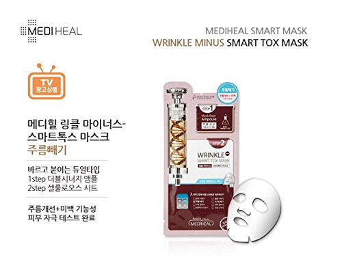 [] 2 Step Wrinkle Minus Smart Mask 10ea By Mediheal LIERAC Paris Mat-Chrono Essence Smoothing and Balancing Serum, 1.08 fl. oz.