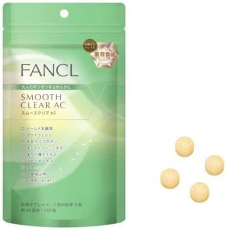 Fancl Smooth Clear AC (Acne Care) Beauty Supplement 120 Tablets 30 Days