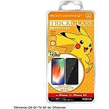 iPhone 11 Pro ガラスフィルム/iPhone XS ガラスフィルム/iPhone X ガラスフィルム 『ポケットモンスター』/ポケモン トリック 強化 ガラス 10H/ピカチュウ