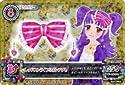 03-CP01 : レッドストライプリボンアクセ/三ノ輪ヒカリ