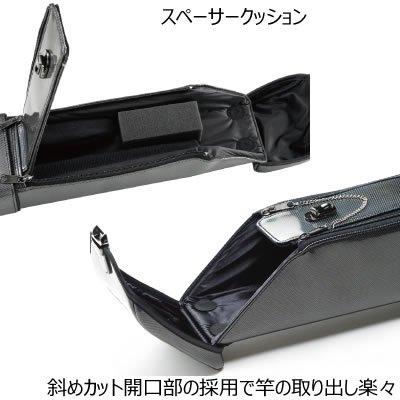 ダイワ(Daiwa) ロッドケース スペシャル 鮎 ロッドケース 160P(G)   B01MZFZKGF