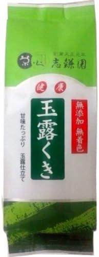 志鎌園 玉露くき茶 100g