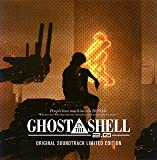 GHOST IN THE SHELL 2.0 OST LTD ED.(ltd.ed.)(SHM-CD+BLU-RAY)