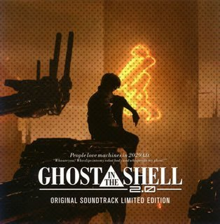 GHOST IN THE SHELL 2.0 OST LTD ED.(ltd.ed.)(SHM-CD+BLU-RAY)