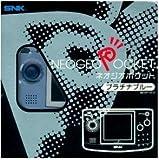 Neo Geo Pocket Platinum Blue B/W Handheld Console