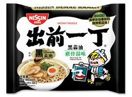 (Nissin Demae Black Garlic Oil Instant Authentic HK Japanese Ramen Noodles (5 Pack) )