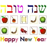 National trust greeting cards 5 card pack includes 5 tea for two jewish new year rosh hashanah greeting cards with envelopes pack of 4 cards m4hsunfo