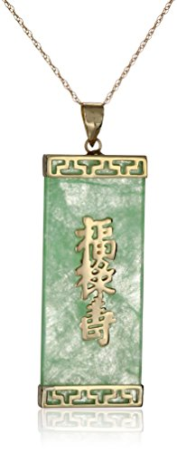14k Yellow Gold Green Jade with Asian Script Pendant Necklace, 18""