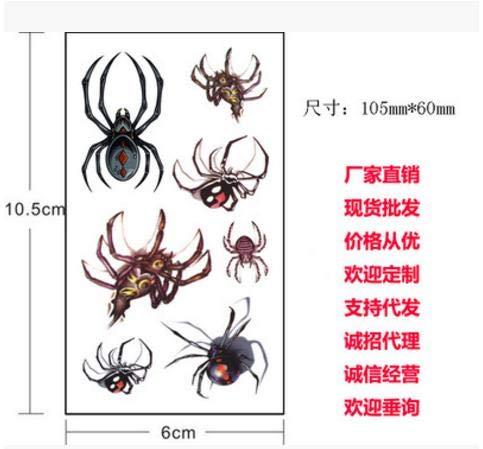 Xuniu Tatuaje Temporal, araña extraíble Impermeable Arte Corporal ...
