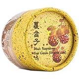 Skinfood Black Raspberry Eye Cream (Wrinkle Care)