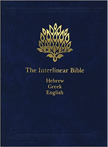 The Interlinear Bible: Hebrew-Greek-English (English, Hebrew
