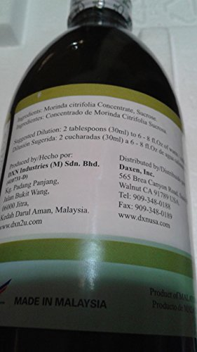 Noni Concentrate 650 Mg: DXN Morningzyme Fermented Noni Concentrate