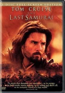 The Last Samurai (Full Screen Edition)