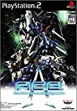 A.C.E. Another Century's Episode [Japan Import] by Banpresto