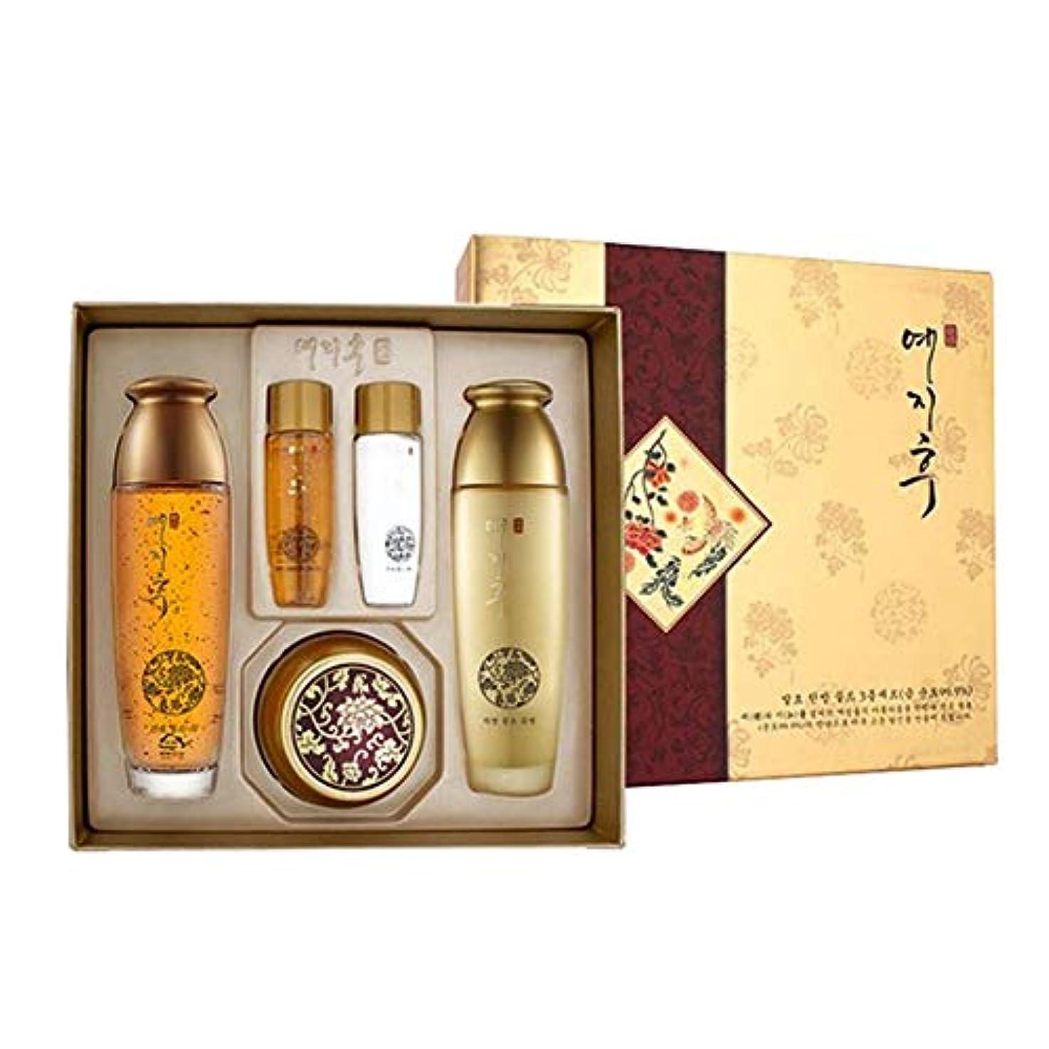 外交ベギン北西イェジフ漢方ゴールド3種セットゴールド水180ml(150+30) ゴールド乳液180ml(150+30) ゴールド栄養クリーム50ml、Yezihu 3 Sets of Herbal Gold Cosmetics [並行輸入品]