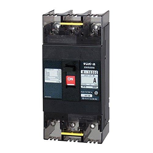 テンパール工業 Eシリーズ 経済タイプ 配線用遮断器100A B102EC10 B00Y0NVGJC