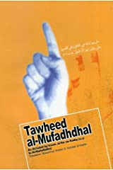 Tawheed al-Mufadhdhal: As dictated by Imam Ja'far as-Sadiq to Al-Mufadhdhal Paperback