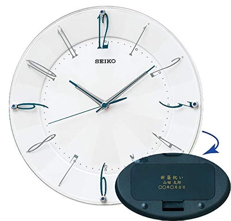 세이코 clock 탁상시계동 색광택 본체 사이즈: 10.5×11.2×9.1cm 자명종 아날로그 단 단 벨음 알람 KR507W