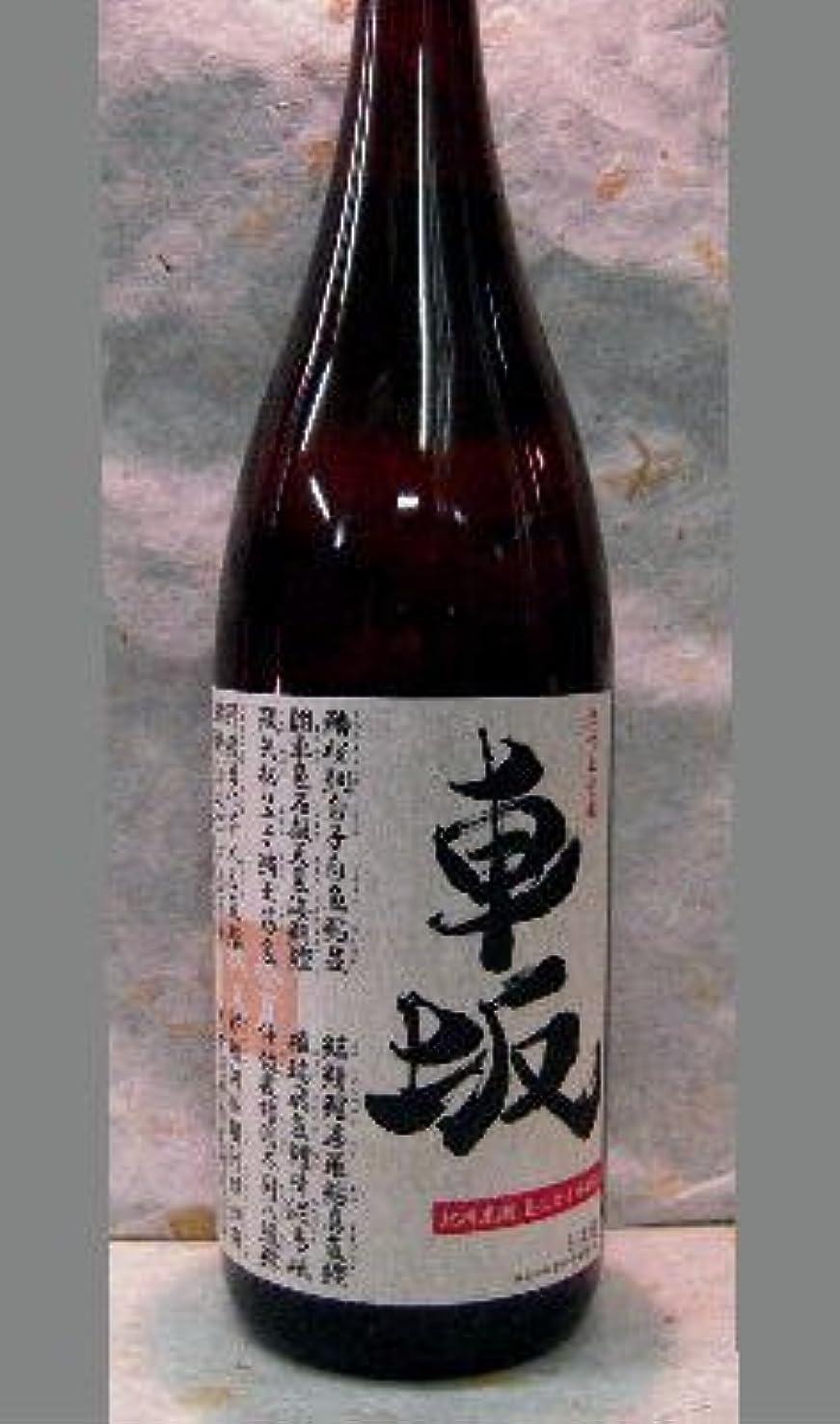 事くそージョージハンブリー玉川 純米大吟醸 1800ml (化粧箱入り)