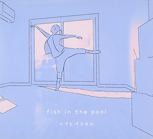 THE CASE OF HANA & ALICE ORIGINAL SOUNDTRACK FISH IN THE POOL