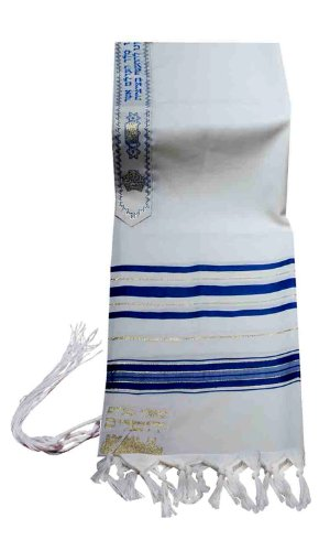 100% Wool Tallit Prayer Shawl in Blue and Gold Stripes Size 24