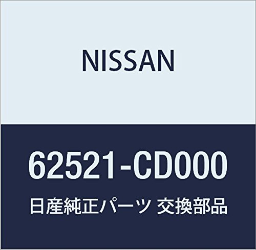 Genuine Nissan 62521-CD000 Radiator Support