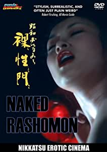 Hitomi Kozue Nude Photos 94
