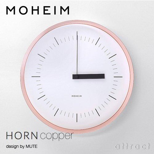 モヘイム MOHEIM ホルン HORN ウォールクロック 壁掛け時計 サイズ:Φ280mm ステップムーブメント デザイン:MUTE カラー: 4色 (コッパー) B01LCP5894 コッパー コッパー