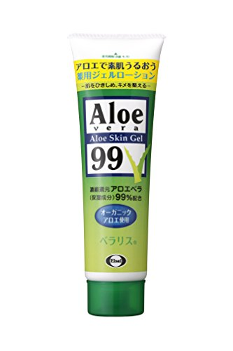 BERARISU 128g aloe skin moisturizer