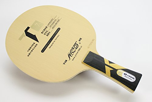 YINHE T-7s Table Tennis Blade T-7 Upgrade