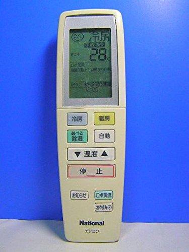 ナショナル エアコンリモコン A75C3020 B00MNCTXCE