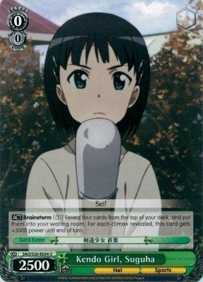 Weiss Schwarz - Kendo Girl, Suguha - SAO/S20-E034 - U (SAO/S20-E034) - Sword Art Online Booster