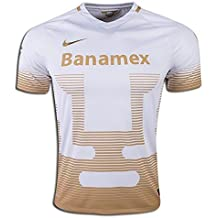 2015-2016 Nike UNAM Pumas Away Replica Soccer Jersey (White/Gold)