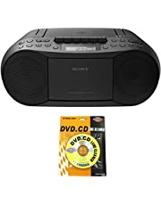 Sony Portable Full Range Stereo Boombox Sound System with MP3 CD Player, AM/FM Radio, 30 Presets, USB Input, Headphone & AUX Jack + DB Sonic AUX Cable & CD Head Cleaner