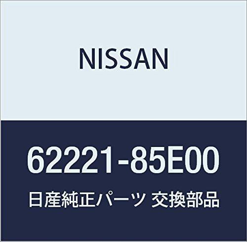 Genuine Nissan Parts 62221-85E00 Driver Side Front Bumper Bracket