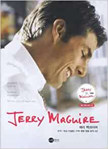 Examples List on Jerry Maguire