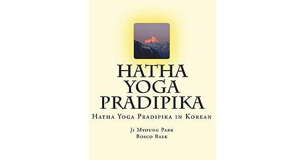 Amazon.com: Hatha Yoga Pradipika: Hatha Yoga Pradipika in ...