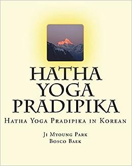 Hatha Yoga Pradipika: Hatha Yoga Pradipika in Korean (Korean ...