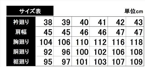 【形態安定シャツ】シャツ クラシコモデル セミワイドカラー P151170281 01 01_ホワイト