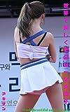 World beautiful and sexy girls (Japanese Edition)