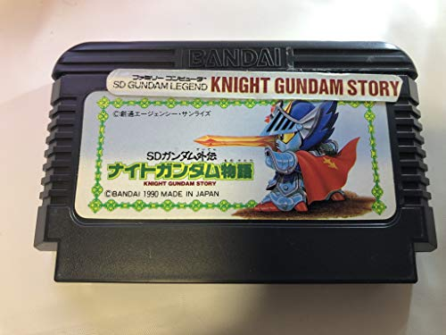 SD Gundam Gaiden Knight Gundam Story (Japanese Import Video Game)