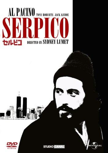 Amazon | セルピコ [DVD] -映画