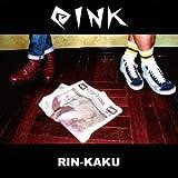 Rin-Kaku by Oink (2010-12-22)