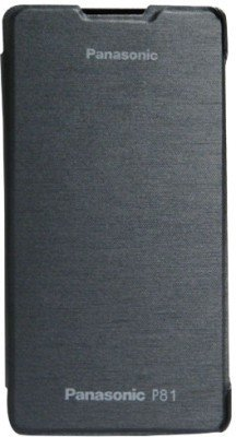 detailed look 82c86 31a74 Helix Flip Cover for Panasonic P81