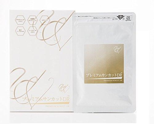 プレミアムサンカットDR (日焼け対策サプリメント) B07BT9H7SC