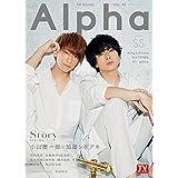 TVガイド Alpha EPISODE SS