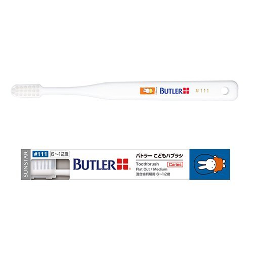 [Cap] Butler toothbrush Miffy series single # 111 Health Care & Care] by Sunstar Co., Ltd.