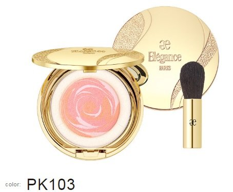 Albion Japan, Elegance Bliss Aura PK103, Face Color with case & brush, New by Elégance