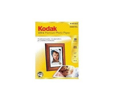 Kodak Ultra Premium Photo Paper, 5×7, High Gloss, 20 sheets (1801711), Office Central